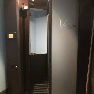 Siesta Sun Spa Versa Spa Spray Tan Booth